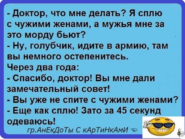 10 Анекдотов