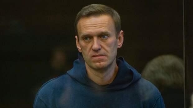 Сторонники Навального перестали спонсировать ФБК после признания организации экстремисткой