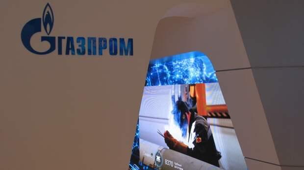 """""""Газпром"""" определился с целями устойчивого стратегического развития"""