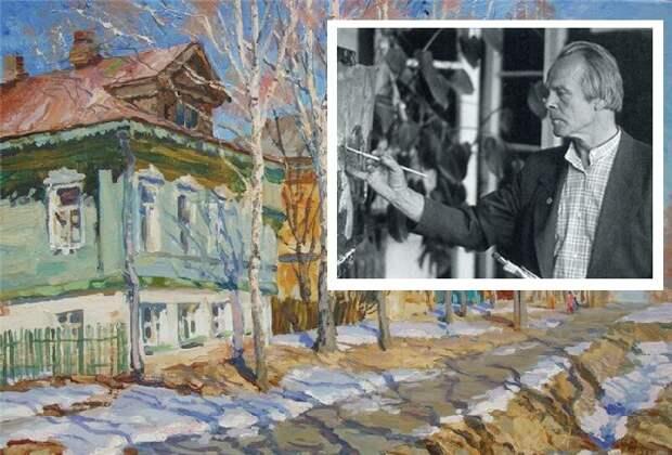 Эдвард Яковлевич Выржиковский - российский советский живописец-пейзажист.