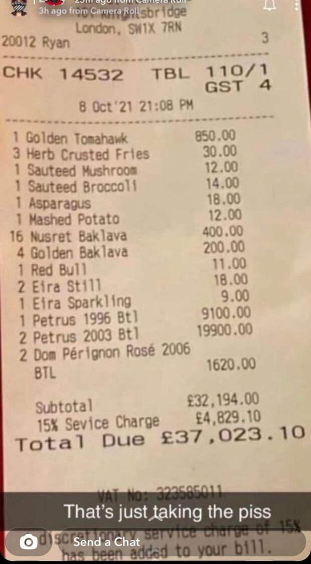 Лондонец сходил в стейк-хаус Salt Bae и возмутился чеком на сумму 37 тысяч фунтов стерлингов (2 фото)