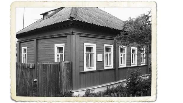 Торопец. Дом, где жил Тихон. Коллаж © L!FE. Фото: © wikipedia.org