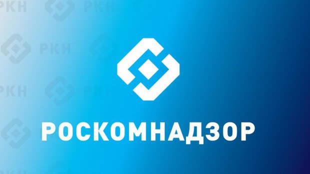 """Роскомнадзор заблокировал 4PDA по решению Мосгорсуда в пользу """"Матч ТВ"""""""