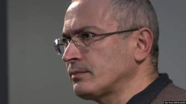 «Новая газета» отрабатывает заказ по пиару провокаторов Ходорковского