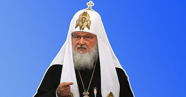 Патриарх Кирилл рассказал, когда люди начнут проходить сквозь стены