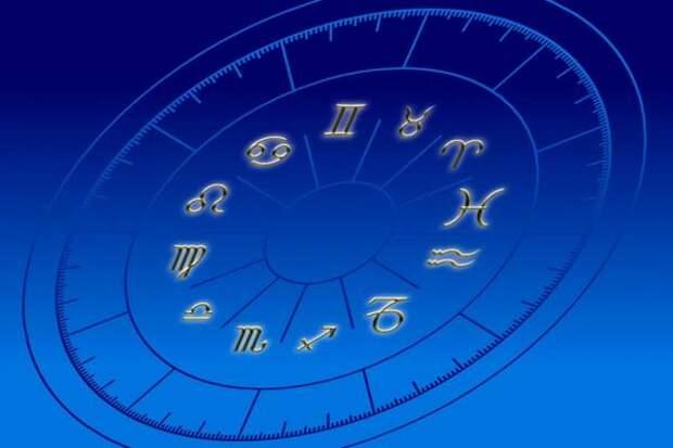 Финансовый гороскоп на неделю с 17 по 23 мая