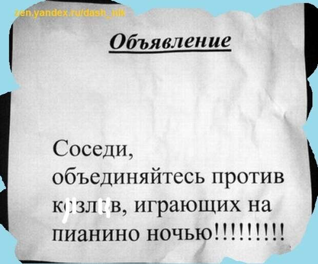 СТРАСТИ ПО ПОДЪЕЗДУ. ЮМОР, КАРТИНКИ,))