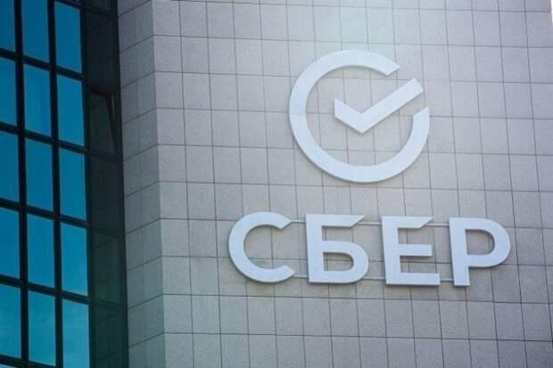 СберБанк сообщил о режиме работы в праздничные дни