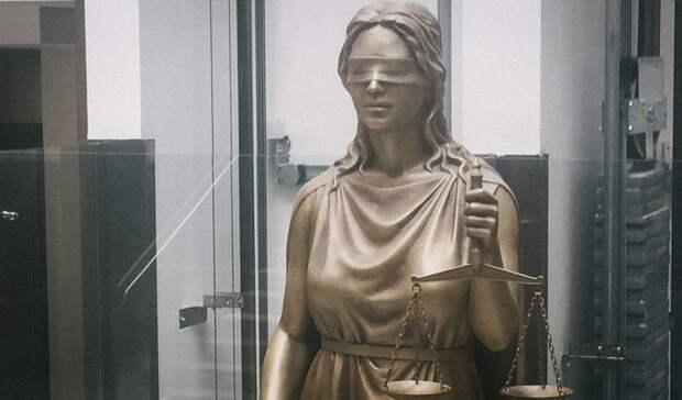 «Суд пробил очередное дно»: уральская старушка получила штраф из-за одиночного пикета