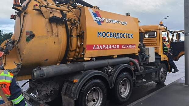 Системы жизнеобеспечения Москвы работают в штатном режиме в ливень
