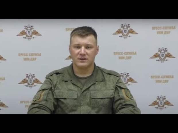 Сводка Народной Милиции ДНР от 6 июня 2021 года (обновляется)