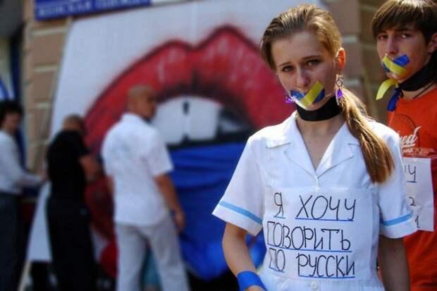 Говорящим на русском украинцам могут упростить получение гражданства РФ