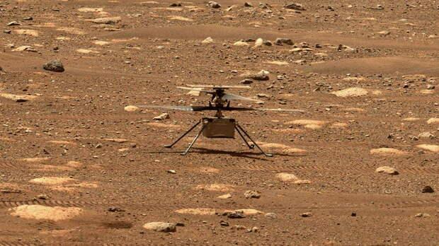 Названа дата, когда NASA испытает вертолет на Марсе