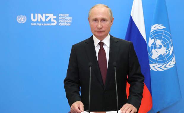 Путин предложил миру вакцину не только от коронавируса