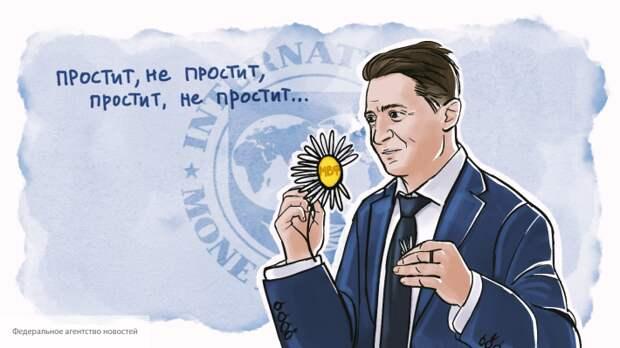 Розенблат заявил, что Украина прекратит существовать из-за действий Запада