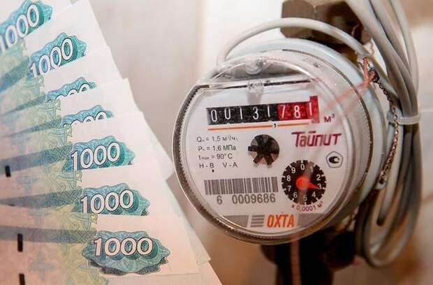 Обязательные платежи россиян в 2019 году составят более 15% от их дохода