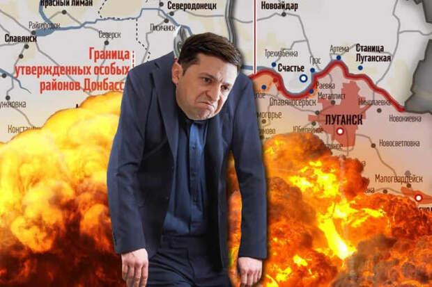 Украина живёт мечтами «соскочить с крючка» Минских соглашений