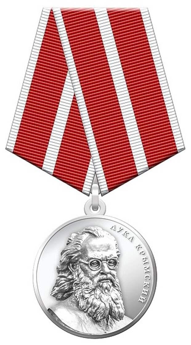 Орден  Пирогова  и  медаль Луки  Крымского