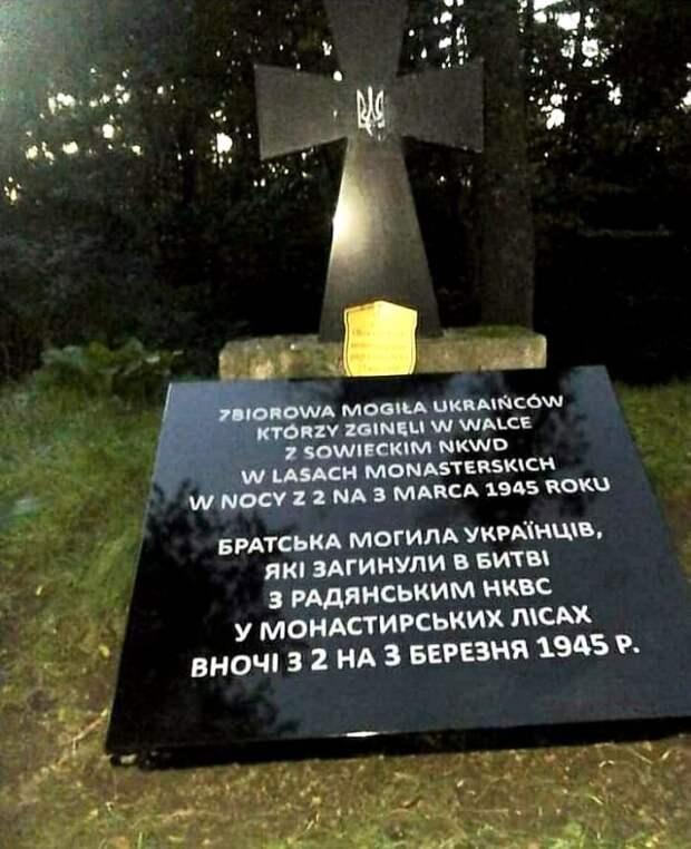 Подробности визита польского президента в Киев
