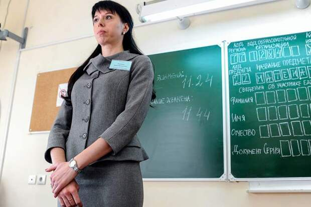 Когда в России к власти пришли либералы, то они первым делом уничтожили советскую систему образования и ввели ЕГЭ
