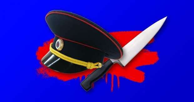 ♂️ Мужчина с ножом напал на полицейского за замечание