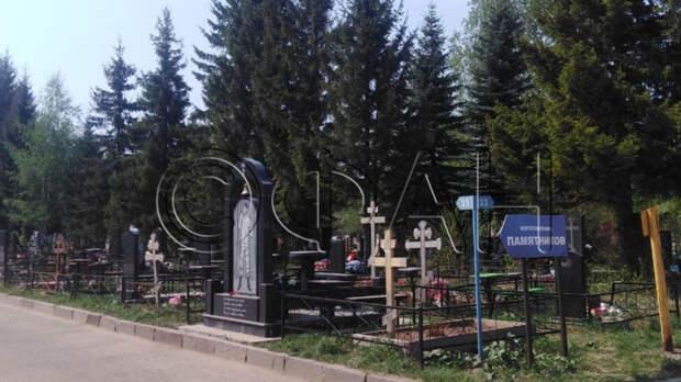Спасшую школьников от стрелка учительницу похоронили в Казани