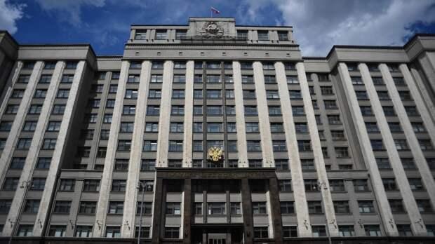 «Позволит снизить риски»: в Госдуму внесён законопроект об ужесточении оборота оружия