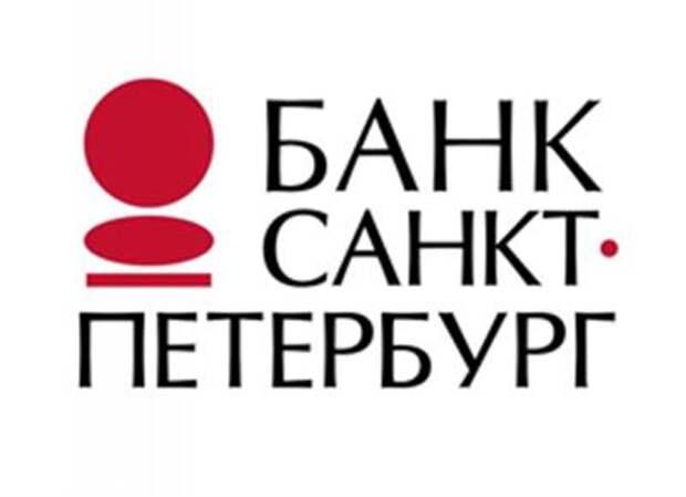 """Совет Банка """"Санкт-Петербург"""" предлагает заменить одного члена в своем составе"""