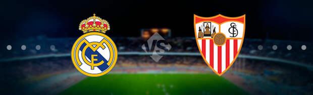 Реал Мадрид - Севилья: Прогноз на матч 09.05.2021