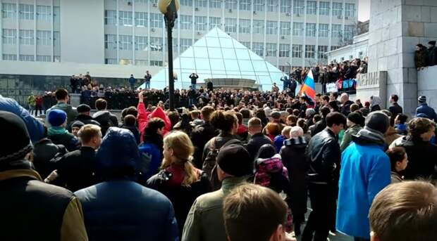 Митинги против коррупции по всей России. Онлайн (видео прямой трансляции)