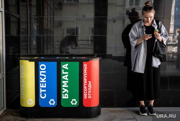 ВРФхотят ввести штрафы занарушение раздельного сбора мусора