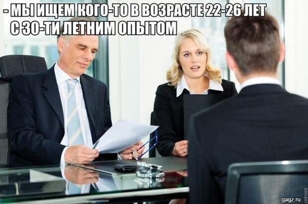 145660_smeshnaya_podborka_kartinok_s_nadpisyami_gagz_ru