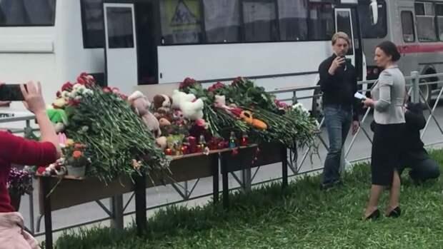 """Глава Медиагруппы """"Патриот"""" выразил соболезнования близким погибших в Казани"""