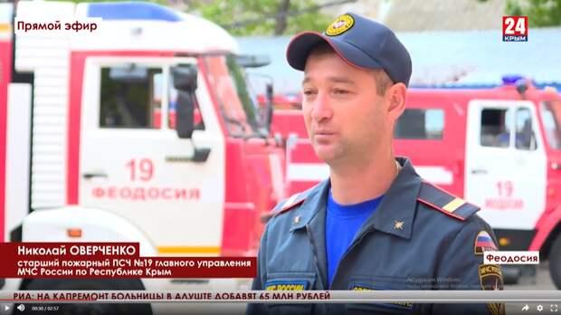 В Феодосии пожарный вынес 93-летнюю женщину из загоревшейся квартиры