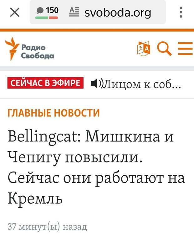 Петрова и Боширова наконец-то повысили (не анекдот)
