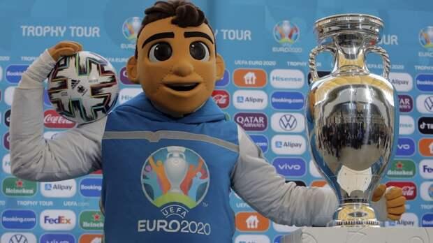 Песня Weare The People стала официальным гимном Евро-2020