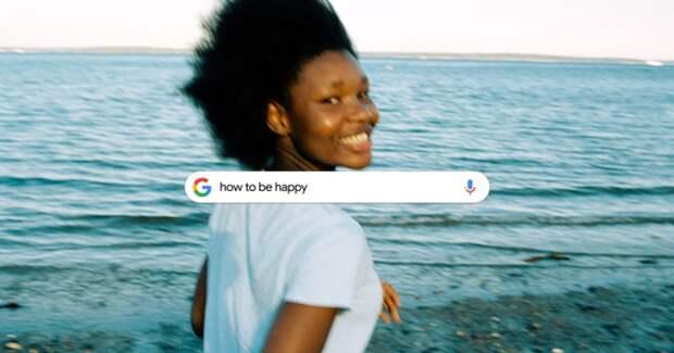 «Мы можем сейчас обняться?» — Google выпустил ролик о сокровенных запросах в поисковике