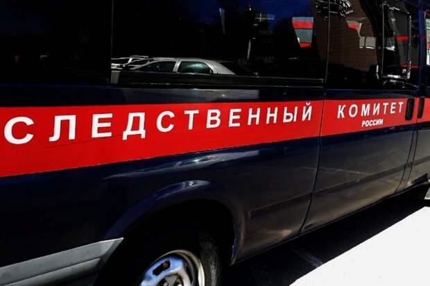 Что стало с расправившимся с девушкой и её братом на Кубани - у полиции появился ответ