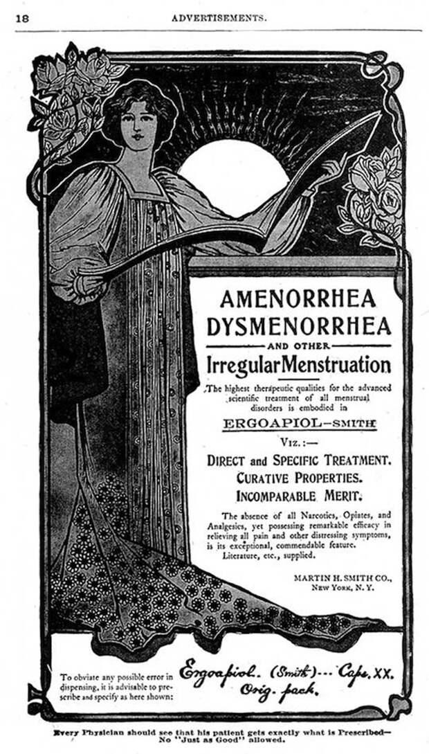 Опасные наркотики в медицине прошлого