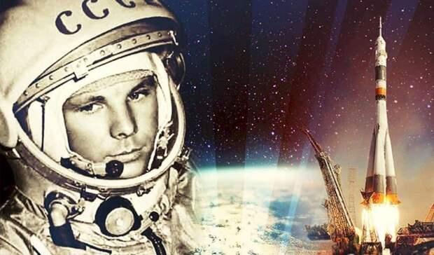В Оренбургской области сняли документальный фильм о Юрии Гагарине
