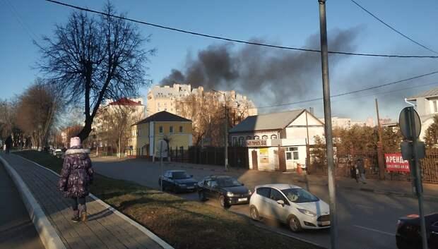 Котельная горит на улице Большая Ивановская в Подольске