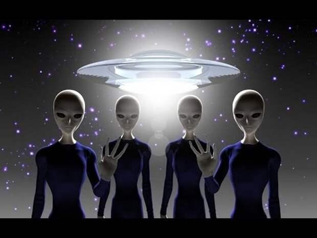 Инопланетяне или пришельцы?