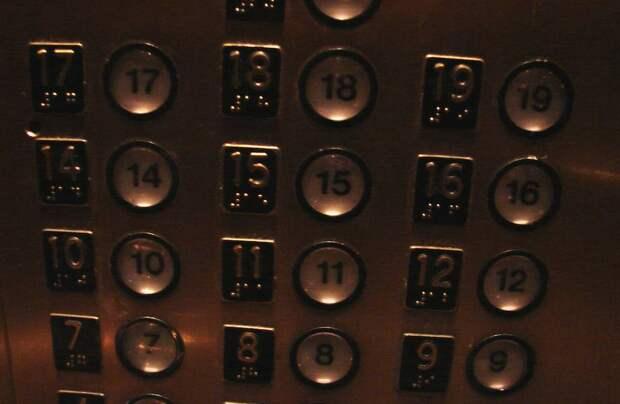 Почему во многих гостиницах нет 13-го этажа и комнаты № 420
