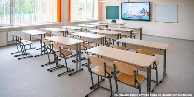 Собянин оценил ход строительства новой школы на 300 мест в Солнцеве