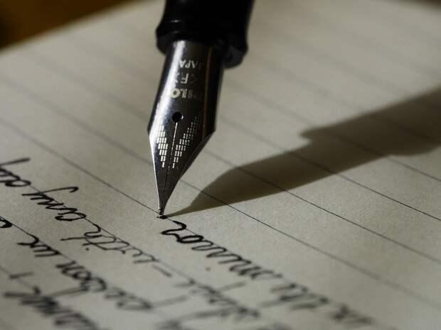 Дать, Написать, Перьевая Ручка, Чернила, Писец