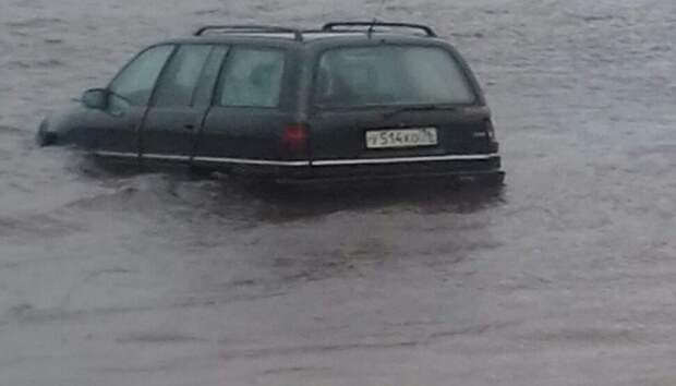 В Ярославской области ищут хозяина авто, плавающего в реке Рыбинск, авто, река