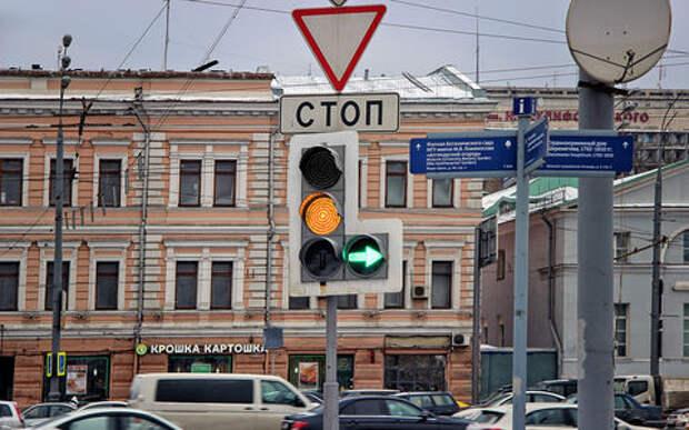 Проезд на желтый: можно или нет?