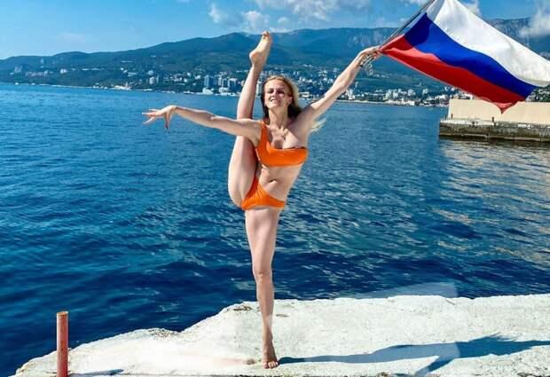 «Привет хейтерам»: выступавшая за Украину спортсменка показала фотографию из Крыма с флагом РФ