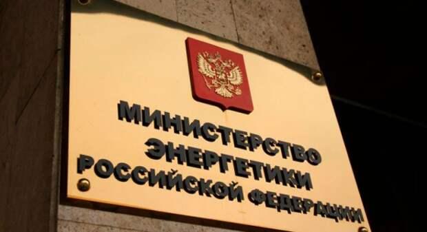 """""""Серого кардинала"""" Минэнерго РФ арестовали по делу о хищении более 600 миллионов"""