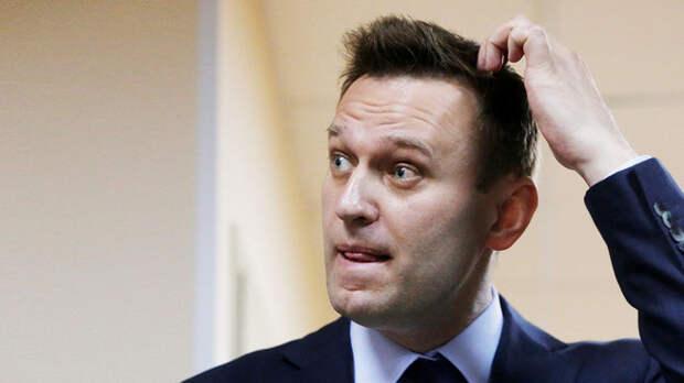 Самоуверенный эгоист: бывшие сторонники «запинали» Навального
